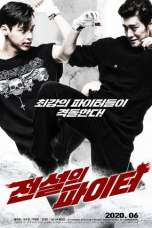 A Legendary Fighter (2020) WEBRip 480p & 720p Korean Movie Download