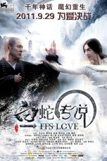 The Sorcerer and the White Snake (2011) BluRay 480p & 720p Movie Download