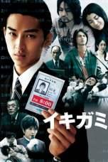 Ikigami (2008) BluRay 480p & 720p Japanese Movie Download