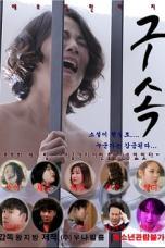 Imprisonment (2020) HDRip 480p & 720p 18+ Korean Movie Download