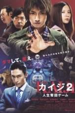 Kaiji 2: The Ultimate Gambler (2011) BluRay 480p & 720p Movie Download