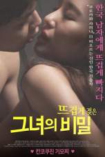 Her Hot Wet Secret (2020) HDRip 480p & 720p Free HD Movie Download