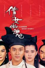 A Chinese Ghost Story (1987) BluRay 480p & 720p Movie Download