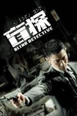 Blind Detective (2013) BluRay 480p & 720p Chinese Movie Download