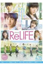 ReLife (2017) BluRay 480p & 720p Japanese Movie Download