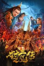 Legend of the Demon Seal (2019) WEBRip 480p & 720p Movie Download