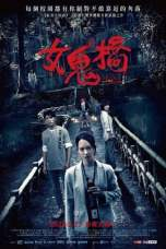 The Bridge Curse (2020) WEBRip 480p & 720p Free HD Movie Download