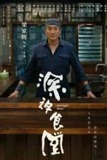 Midnight Diner (2019) BluRay 480p & 720p Free HD Movie Download