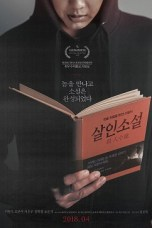 True Fiction (2018) WEBRip 480p & 720p Korean Movie Download
