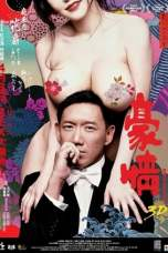 Naked Ambition 2 (2014) BluRay 480p & 720p 18+ Movie Download