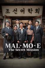 The Secret Mission (2019) BluRay 480p & 720p Free HD Movie Download