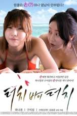 Touch By Touch (2014) HDRip 480p & 720p Korean Movie Download