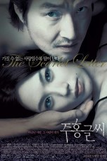 The Scarlet Letter (2004) BluRay 480p & 720p Korean Movie Download