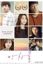 Ensemble (2020) WEBRip 480p | 720p | 1080p Movie Download