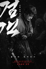 The Swordsman (2020) WEBRip 480p | 720p | 1080p Movie Download
