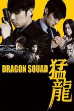 Dragon Squad (2005) WEBRip 480p | 720p | 1080p Movie Download