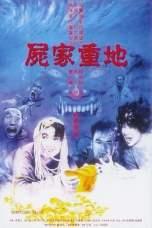 Mortuary Blues (1990) BluRay 480p   720p   1080p Movie Download