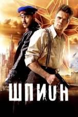 The Spy (2012) BluRay 480p, 720p & 1080p Movie Download