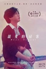 Dear Tenant (2020) BluRay 480p, 720p & 1080p Movie Download