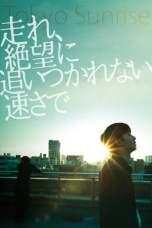 Tokyo Sunrise (2015) BluRay 480p, 720p & 1080p Mkvking - Mkvking.com