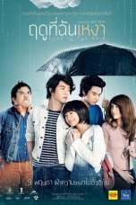 Love in the Rain (2013) WEBRip 480p, 720p & 1080p Mkvking - Mkvking.com