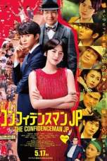 The Confidence Man JP: The Movie (2019) BluRay 480p, 720p & 1080p Mkvking - Mkvking.com