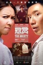 The Bounty (2012) BluRay 480p, 720p & 1080p Mkvking - Mkvking.com