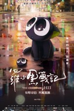The Legend of Hei (2019) BluRay 480p, 720p & 1080p Mkvking - Mkvking.com