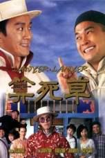 Lawyer Lawyer (1997) BluRay 480p & 720p Free HD Movie Download