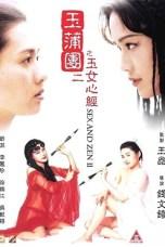 Sex and Zen II (1996) BluRay 480p & 720p 18+ Movie Download