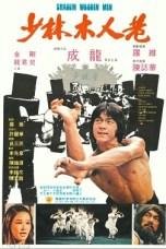 Shaolin Wooden Men (1976) BluRay 480p   720p   1080p Movie Download