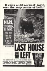 The Last House on the Left (1972) BluRay 480p | 720p | 1080p Movie Download