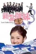 Love Undercover 3 (2006) BluRay 480p, 720p & 1080p Movie Download