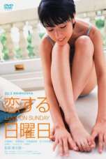 Love on Sunday (2006) WEBRip 480p, 720p & 1080p Movie Download