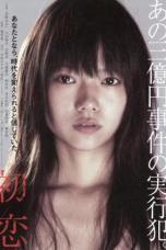 Hatsukoi (2006) BluRay 480p, 720p & 1080p Movie Download