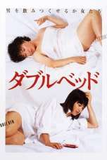 Double Bed (1983) BluRay 480p, 720p & 1080p Movie Download