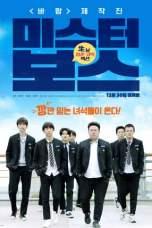 Mr. Boss (2020) HDRip 480p, 720p & 1080p Movie Download