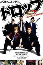 Drop (2009) WEBRip 480p, 720p & 1080p Movie Download