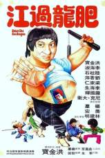 Enter the Fat Dragon (1978) BluRay 480p, 720p & 1080p Movie Download