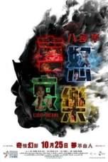 Lucid Dreams (2018) BluRay 480p, 720p & 1080p Mkvking - Mkvking.com