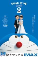 Stand by Me Doraemon 2 (2020) BluRay 480p, 720p & 1080p Mkvking - Mkvking.com