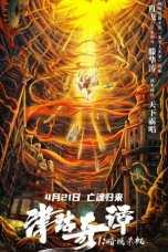 Tientsin Strange Tales 1: Murder in Dark City (2021) WEB-DL 480p, 720p & 1080p Mkvking - Mkvking.com