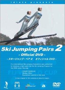 skijump2