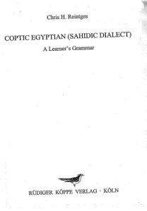 Coptic Language Dialects Archives - The Coptic Treasures Project