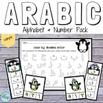 Arabic Alphabet and Number Pack