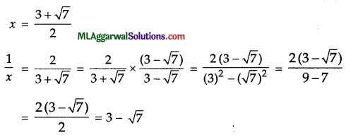 ICSE Class 9 Maths Question Paper 8 with Answers 8