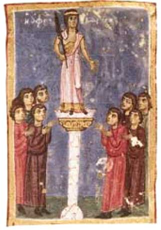 The Worship of Aphrodite, manuscript of homilies of Gregory Nazianzus (the Theologian), 12th century.