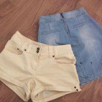 Ajuster un short, une jupe ou un pantalon trop grand