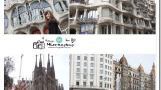 [西班牙] 聖家堂與格拉西亞大道市區巡禮 ♥ 饅姐歐遊記 (2)