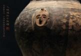 人头像饰彩陶罐